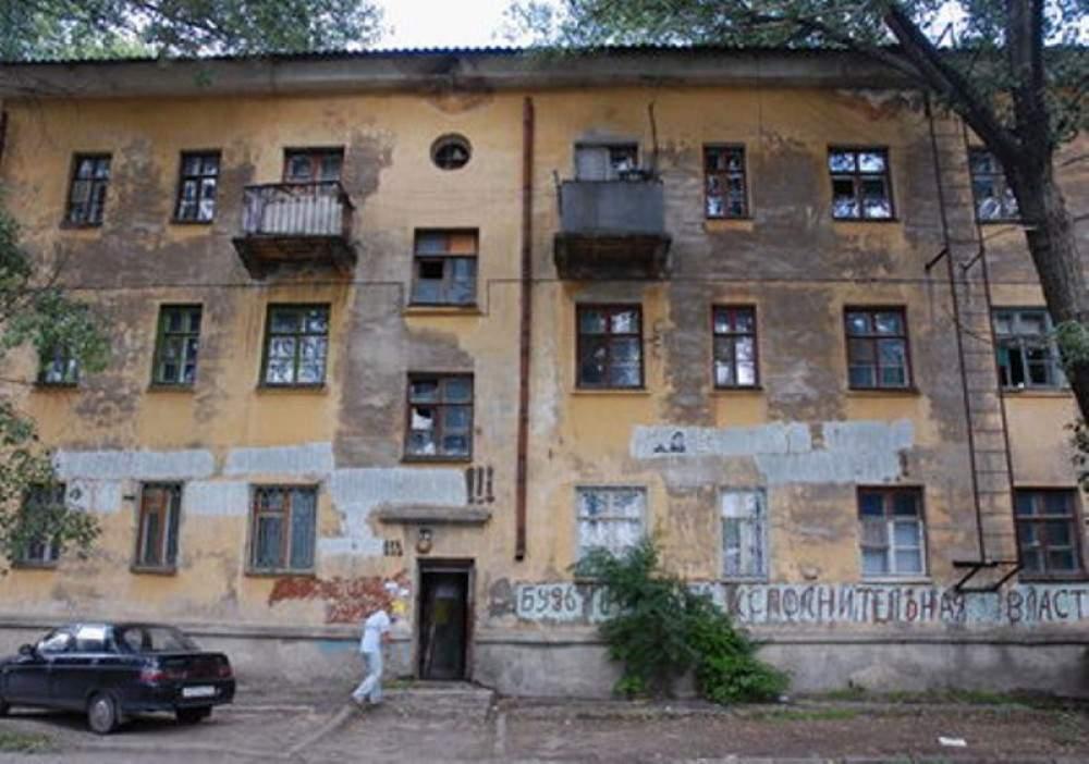 Узнать год постройки дома по адресу москва