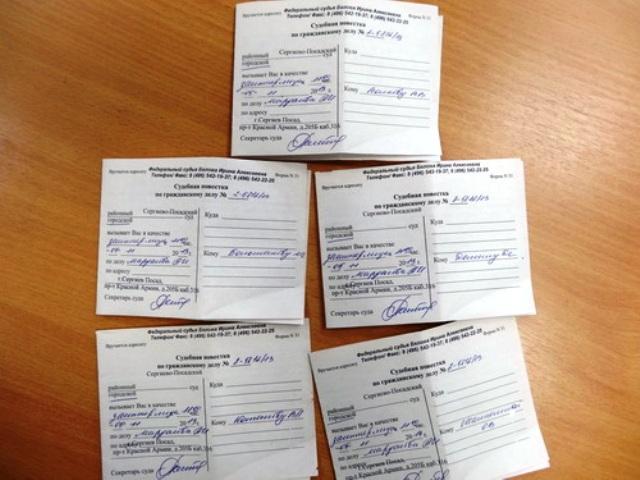 В суд от ооо кредитэкспресс финанс