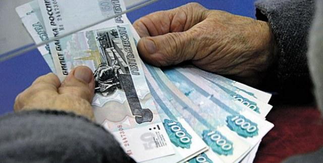 Минимальная пенсия по московской области в 2017